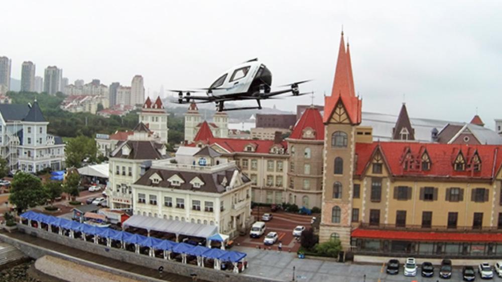هليكوبتر ذاتي القيادة