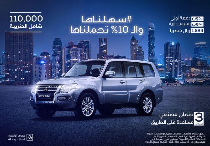 العيسائي للسيارات Alesayi Motors Posts Facebook