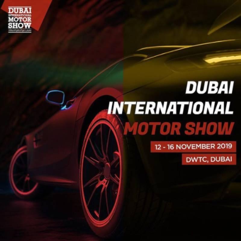 معرض دبي للسيارات 2021