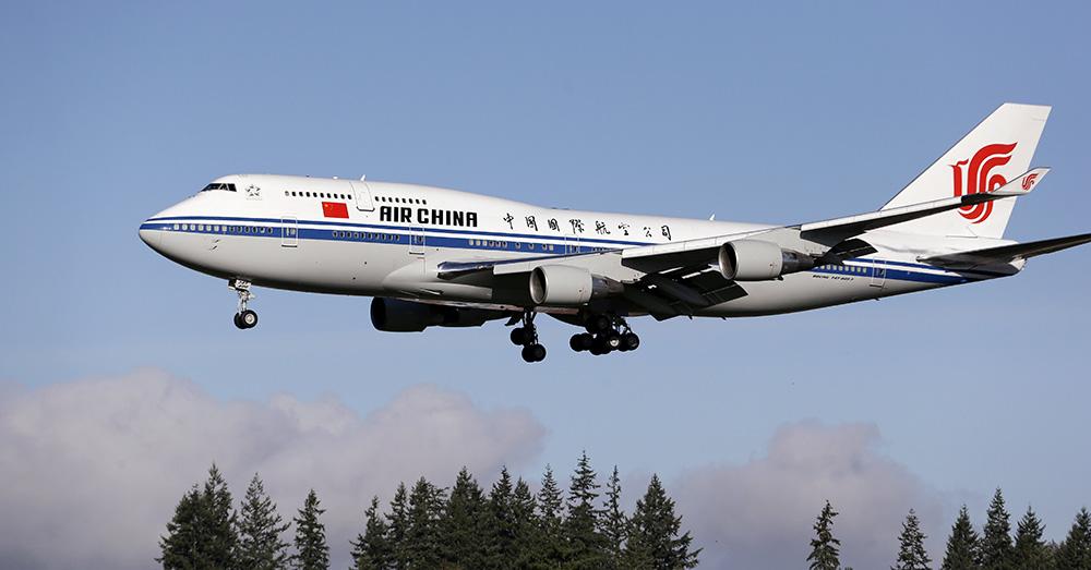 طائرة الرئيس الصيني